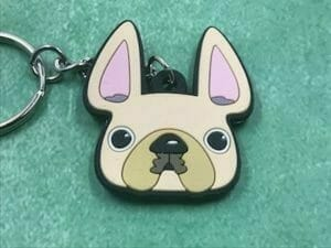 soft rubber dog shaped keychain